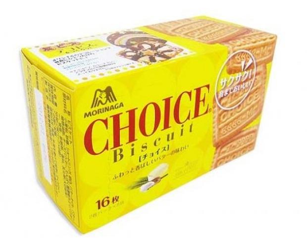 banh-bau-morinaga-choice-1-630x700